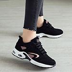 Sneakers & Athletics