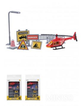 Construction Kit Alloy Toy MS1704A (Red+Grey)