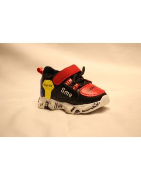 Baby and Boys Supreme Black Shoes