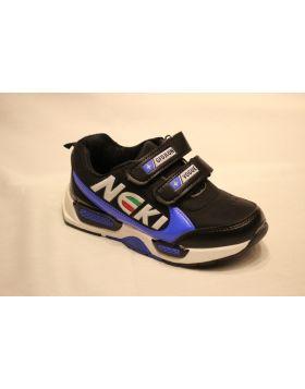 Boys Blue Neki Vogue Shoes