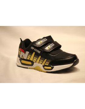 Boys Golden Keep Moving Shoes